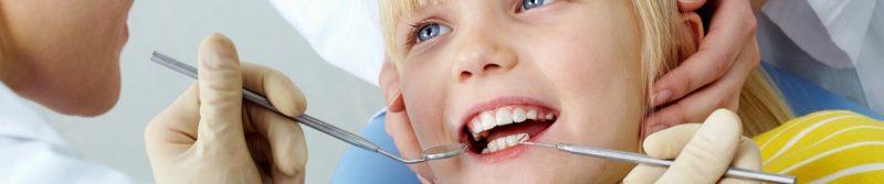 Детская зубная поликлиника Брест